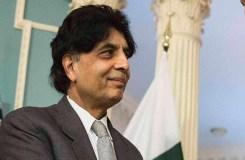 पनामा पेपर्स: पाकिस्तान एफआईए से कराएगा जांच