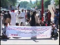 आज़ादी' के दावों की पोल खोलता पाक अधिकृत कश्मीर