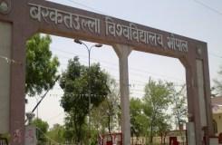मध्य प्रदेश : विश्वविद्यालय बाटेगा 'आदर्श बहू' का सर्टिफिकेट