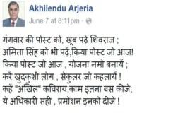 मोदी को 'राजीव गांधी आत्महत्या' योजना शुरू करनी चाहिए