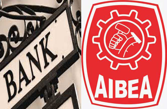 AIEBA_bank_Defaulter_News_in_Hindi