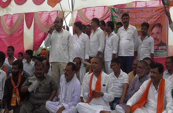 Samajwadi Party, BSP, BJP, Fatehpur, rally