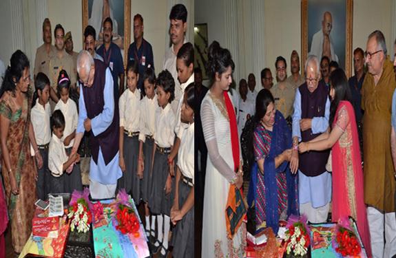 Uttar Pradesh Governor On Raksha Bandhan News