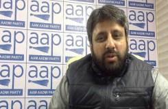 AAP विधायक का एक और सीडी कांड !