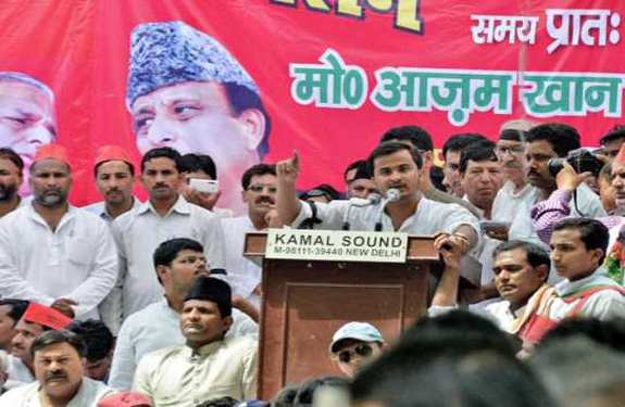 Azam khan launched her son Abdullah Khan In Politics