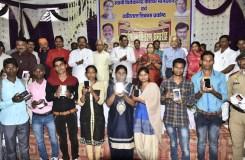 छात्रों को केंद्रीय राज्यमंत्री ने बांटे स्मार्टफोन