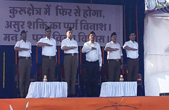 rss-full-pants-mohan-bhagwat