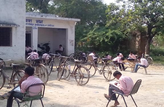 amethi-panchayat-coaching-class