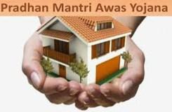 प्रधानमंत्री आवास योजना शुरू, मात्र 25 रुपए में आवेदन