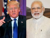 डोनाल्ड ट्रंप की जीत से भारत को ये होंगे फायदे और नुकसान
