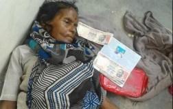 नोट बंद होने के सदमे में बुजुर्ग महिला की मौत !