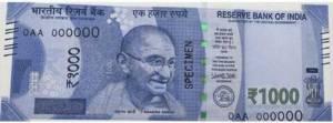 1000 रुपए का नया नोट वायरल, क्या है सच