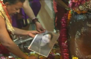 jayalalitha-special-prayer-in-ujjain-mahakal-temple