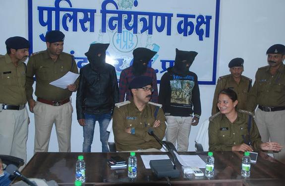 mandsaur-crime-news-in-hindi