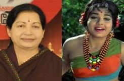 जयललिता के निधन पर बॉलीवुड स्टार्स ने जताया दुःख