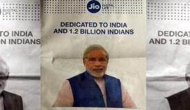 मोदी की तस्वीर वाले जियो के पर विज्ञापन पर सिर्फ 500 रुपये जुर्माना !