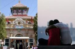 इस मंदिर में उतरता है प्यार का भूत !