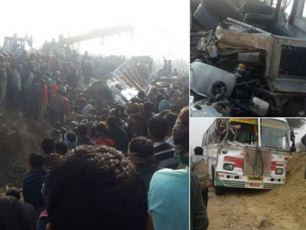 Traumatic accident, school bus, fog, brushes, Uttar Pradesh, etah