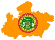 मध्यप्रदेश में 13 राप्रसे अफसर को किया कार्यमुक्त