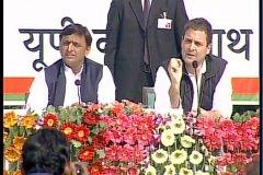 #Exit_polls का बिहार जैसा होगा हश्र ,गठबंधन की होंगी जीत: राहुल