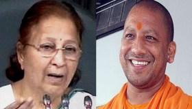 सुमित्रा महाजन का स्वागत करके में मुझे खुशी होगी: CM योगी