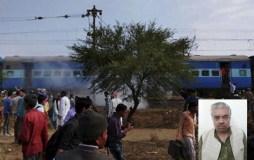 ट्रेन विस्फोट: आतंकियों का कारतूस सप्लायर राघवेंद्र गिरफ्तार