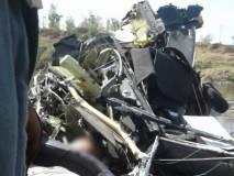 बालाघाट: हेलिकॉप्टर क्रेश, दो ट्रेनी पायलटों की मौत