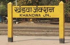 खंडवा : क्या भाजपा बचा पाएगी अपना वर्चस्व ?