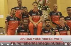 Royal Challengers Bangalore का वीडियो मचा रहा है धूम