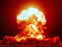 अमेरिका ने किया सबसे उन्नत परमाणु बम का परीक्षण