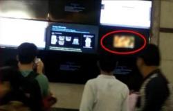 पॉर्न वीडियो चला मेट्रो स्टेशन के टीवी स्क्रीन पर, हुआ वायरल