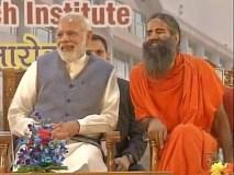 रामदेव में पीएम को कहा राष्ट्र ऋषि, मोदी बोले- बढ़ गई जिम्मेदारी