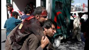 काबुल दहला बम धमाके से , 65 से ज्यादा की मौत