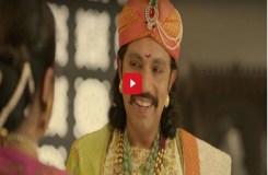 बाहुबली : कटप्पा और शिवगामी के रोमांस का वीडियो ?