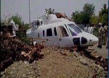 हादसे में बाल बाल बचे महाराष्ट्र के सीएम, हेलिकॉप्टर दुर्घटनाग्रस्त