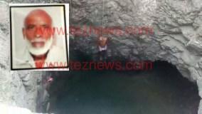 आत्महत्या : किसान ने कुएं में लटक कर लगाई फांसी