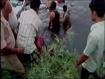 मथुरा : नहर में गिरी कार, 10 की मौत