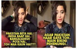 भारत बाप है और पाकिस्तान बेटा तो मां कौन है?- अर्शी खान