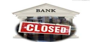 4 दिन बंद रहेंगे बैंक, पहले ही निपटा लें जरूरी काम