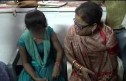 मुस्लिम से प्यार BJP नेता ने हिंदू लड़की को जड़ दिया तमाचा