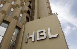 ट्रंप ने पाकिस्तान के हबीब बैंक का न्यूयार्क ऑफिस कराया बंद