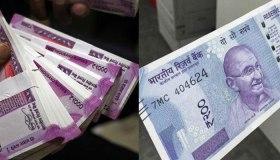 नई करेंसी की वैधता पर सवाल? RBI को नहीं है ये नोट छापने का अधिकार!