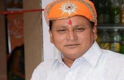 भाजपा मुक्त करना है देश, BJP सांसद की फिसली जुबान