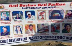 मुफ़्ती सरकार के पोस्टर पर इंदिरा गांधी और मदर टेरेसा के साथ जिहादी को दी जगह