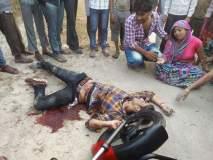 UP : छात्र की धारदार हथियार से हत्या