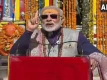 देशवासियों की सेवा ही बाबा केदारनाथ की सेवा के समान : प्रधानमंत्री मोदी