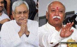 संघ मुक्त भारत की बात करने वाले नीतीश कुमार RSS के यज्ञ में शामिल होंगे!