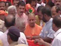 BJP ने शुरू की जनरक्षा यात्रा, केरल के कन्नूर पहुंचे CM योगी
