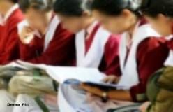 हिंदू-मुस्लिम छात्रों के लिए अलग-अलग सेक्शन, स्कूल में धर्म के नाम पर बंटवारा