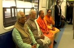 PM ने दिल्ली मेट्रो की मेजेंटा लाइन का उद्घाटन किया